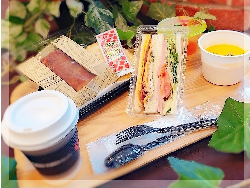 個別食サンドイッチ