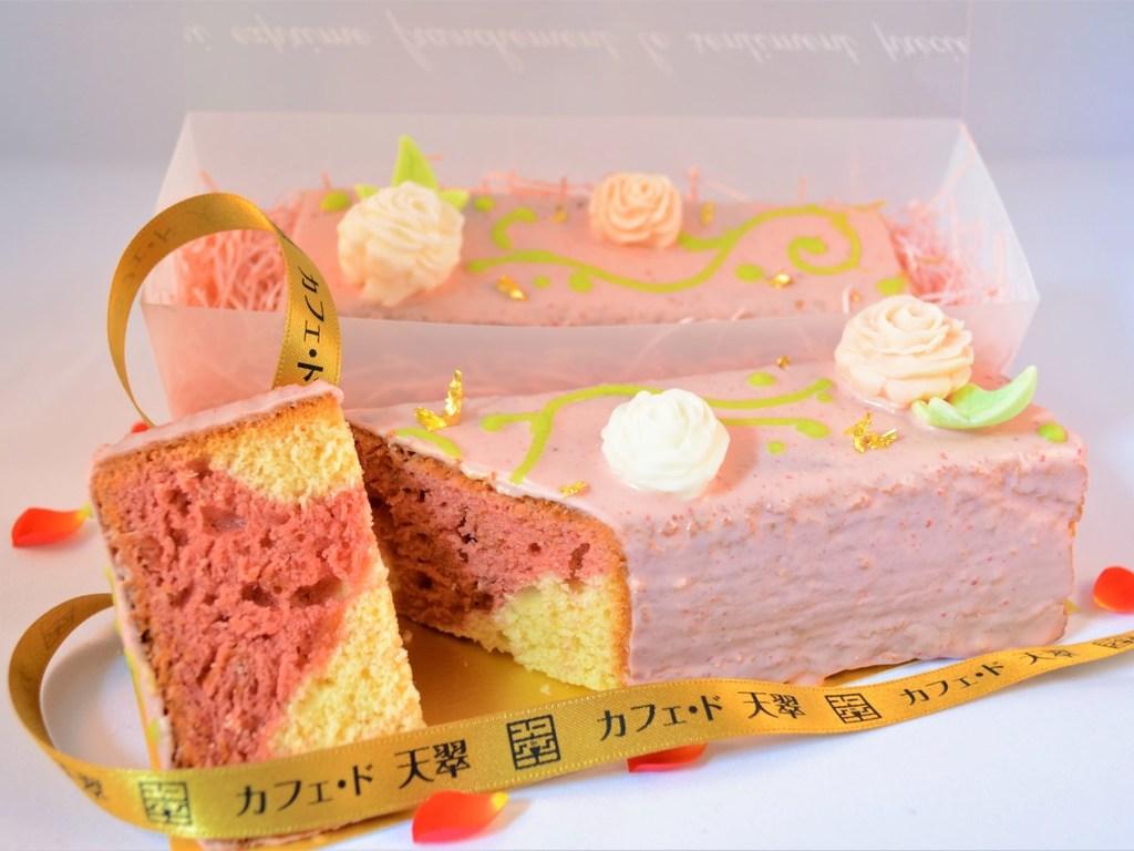 母の日プラン特典 手作りケーキ1