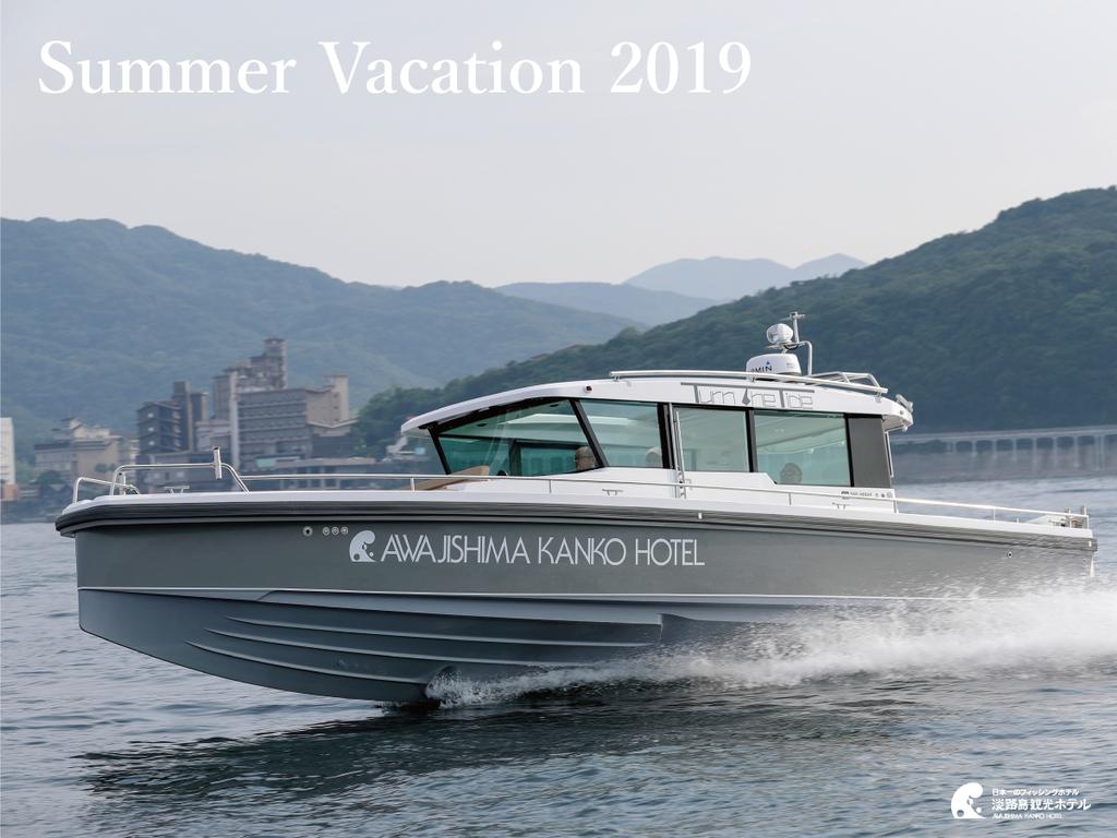日本に一艇しかない「AXOPER37C」
