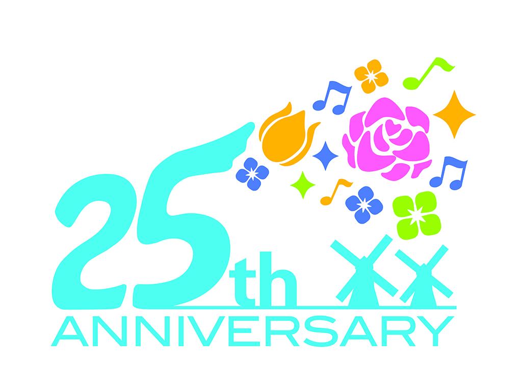 ハウステンボス開業25周年記念
