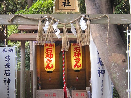 神明神社「石神さん」