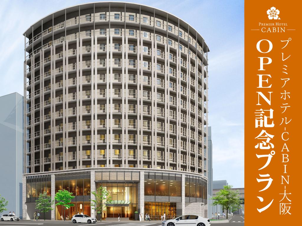プレミアホテル-CABIN-大阪OPEN記念!
