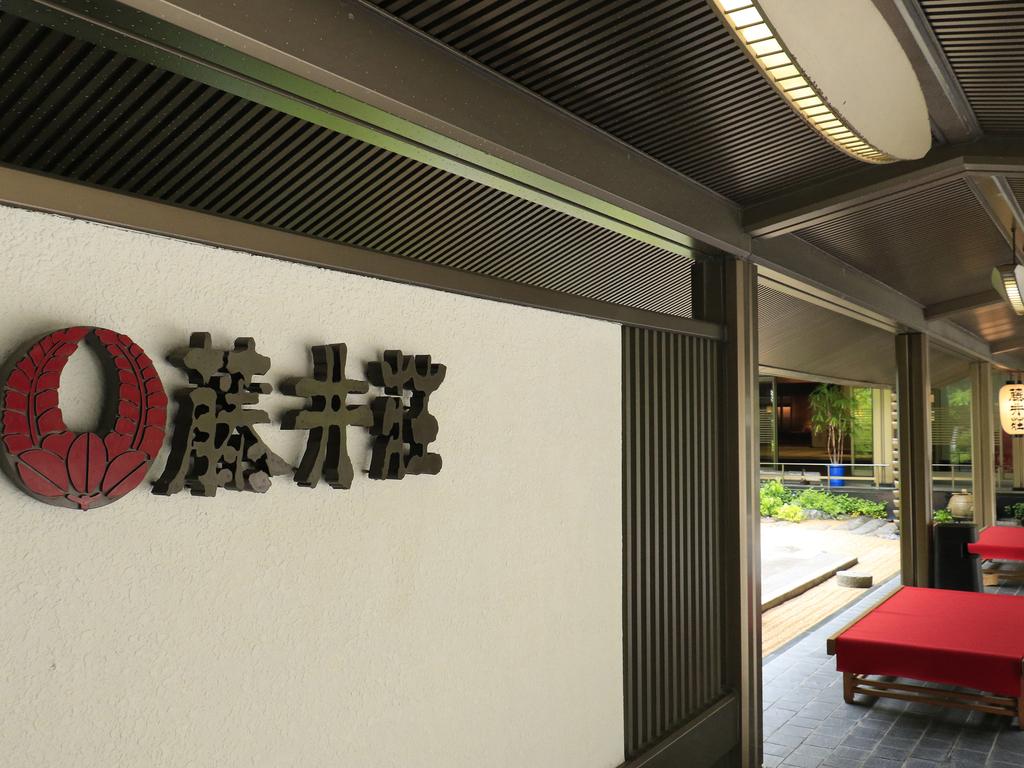 長野県 観光振興施策『「県民支えあい家族宿泊割」第2弾 対象プラン
