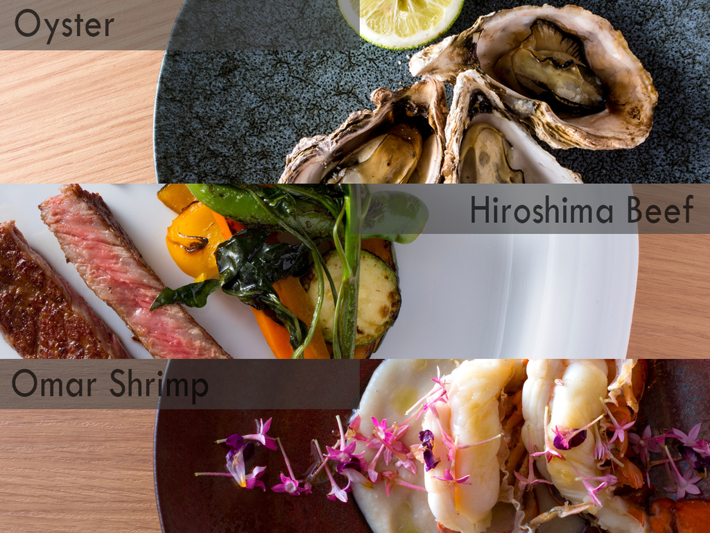"""シェフ渾身の逸品をプラス!で、広島を余さず味わう""""ちょっぴり贅沢""""なお食事時間をどうぞ。"""