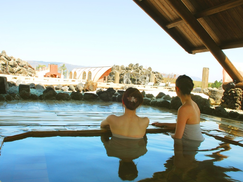 《阿蘇健康火山温泉》
