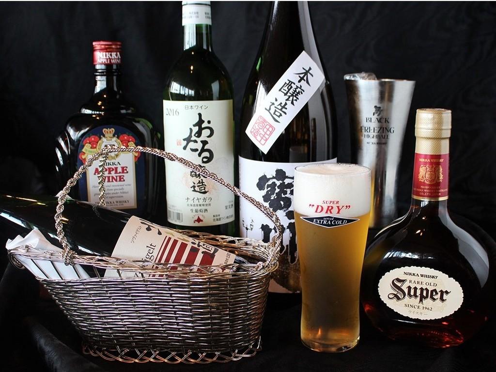 美味旬旅 地酒イメージ