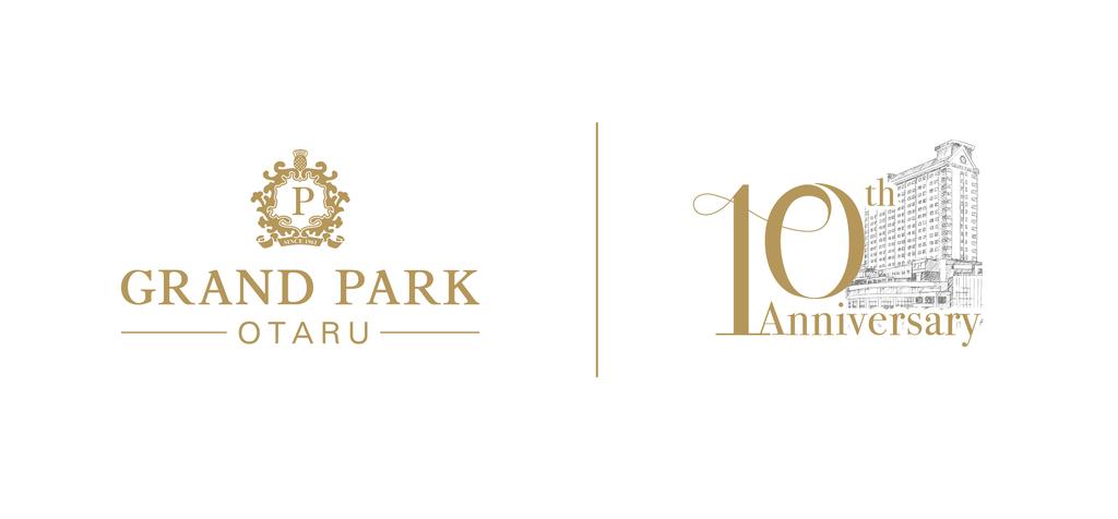 グランドパーク小樽10周年記念