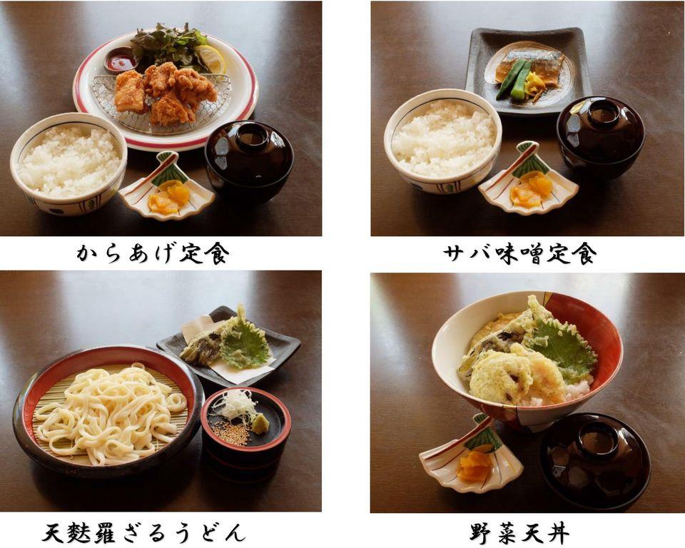 ふじやま温泉での夕食は4つのメニューから選択(イメージ)