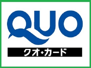 QUOカードが付いてきます
