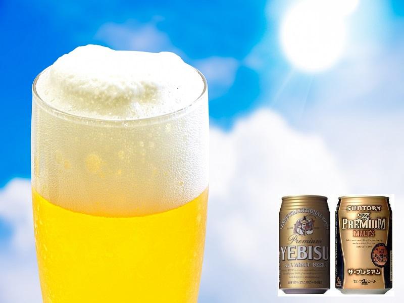 プレミアムモルツまたはエビスビールをプレゼント
