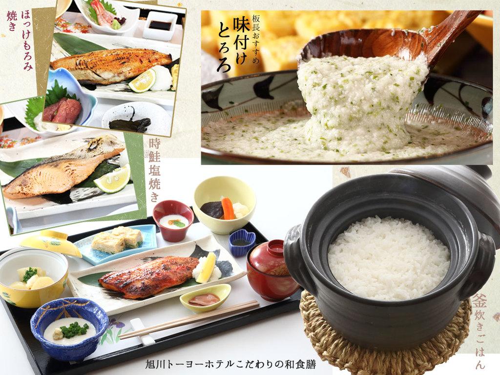 【朝食】日替わり魚がメインとなっております