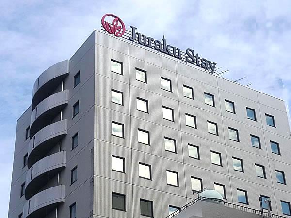 駅から約5分。ジュラクステイ新潟です。