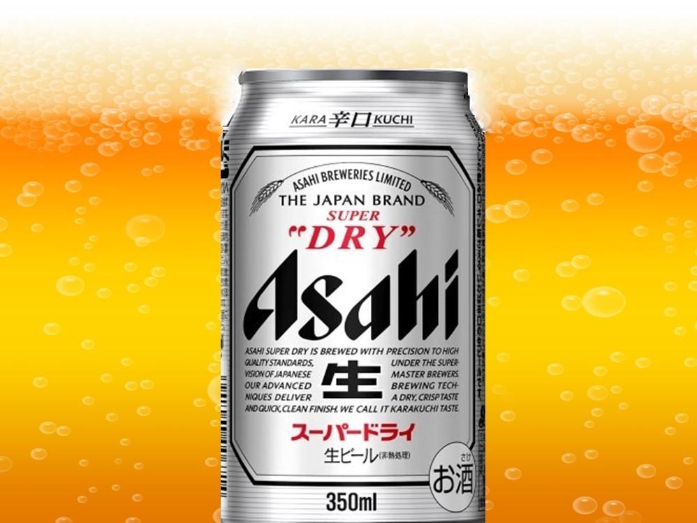 ビジネスプラン(ビール&おつまみ付)