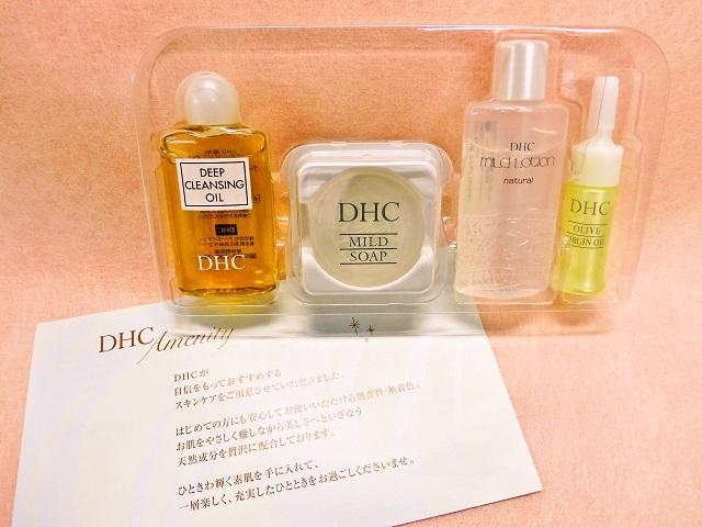 【DHCアメニティ4点セット】