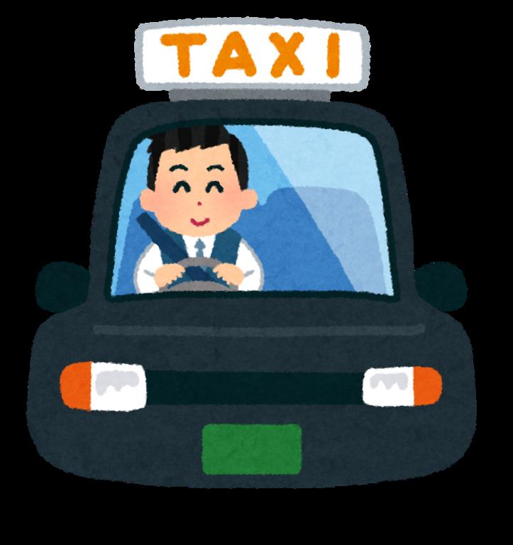 ■タクシーご利用で密を回避したご移動
