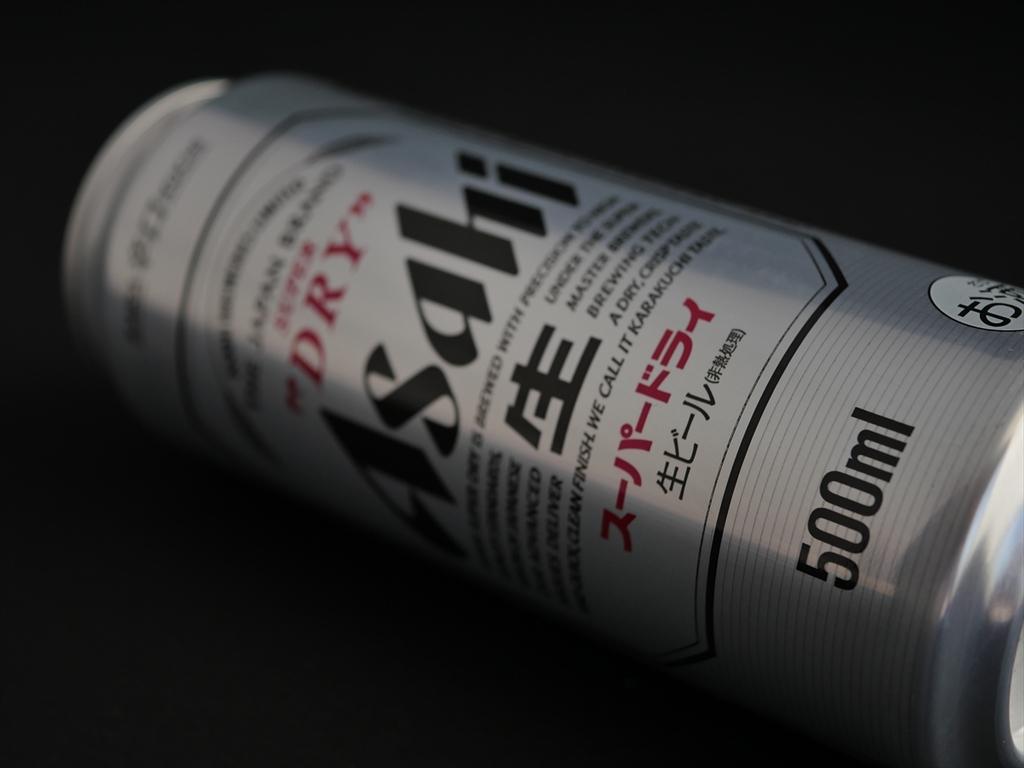 ビール付プランイメージ
