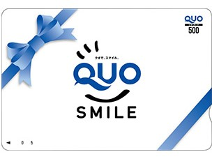 QUOカード500