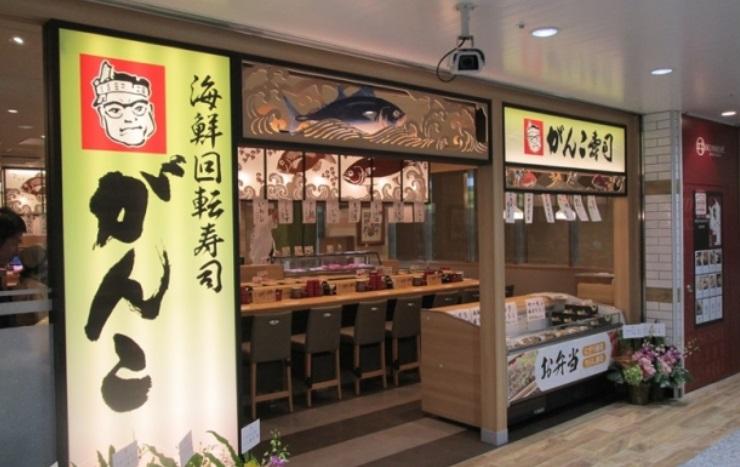 『がんこ』回転寿司・エキマルシェ新大阪店