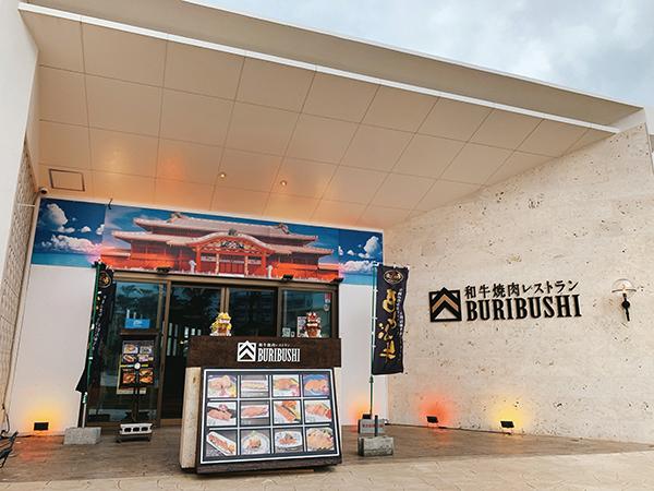 【ハナサキマルシェ内/和牛焼肉専門店  BURIBUSHI】落ち着いた店内でA5ランクの黒毛やステーキをお楽しみ下さい。