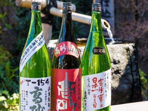富士高砂酒造三種飲み比べ