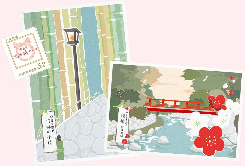 恋の橋めぐりオリジナル切手&ポストカード