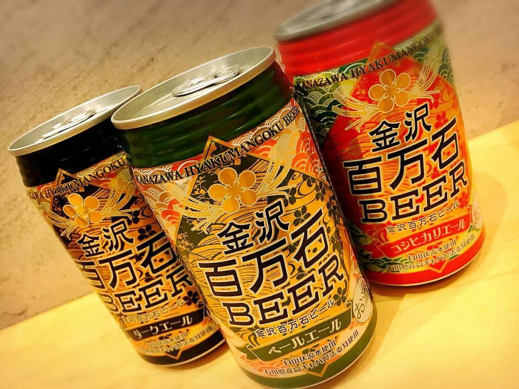 プラン特典�@金沢の地ビール★