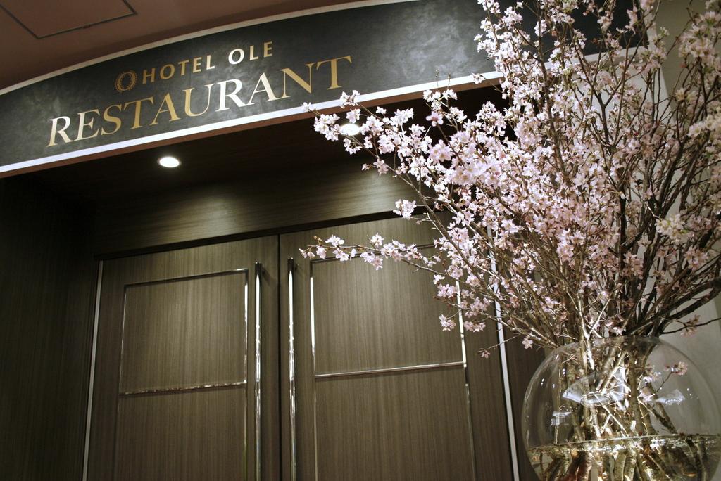 HOTEL OLEレストランイメージ