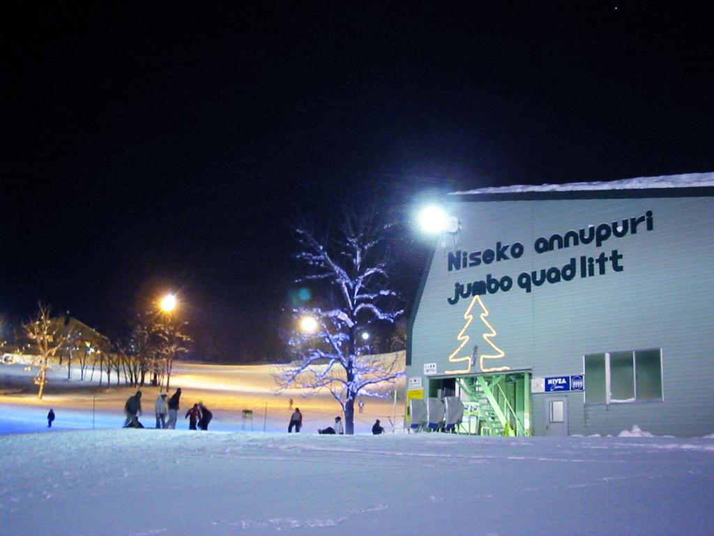 【ニセコアンヌプリ国際スキー場】