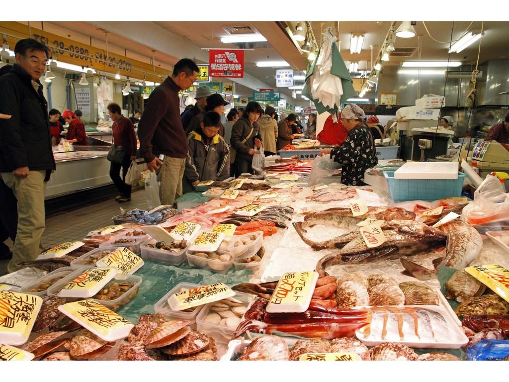 Hassyoku market