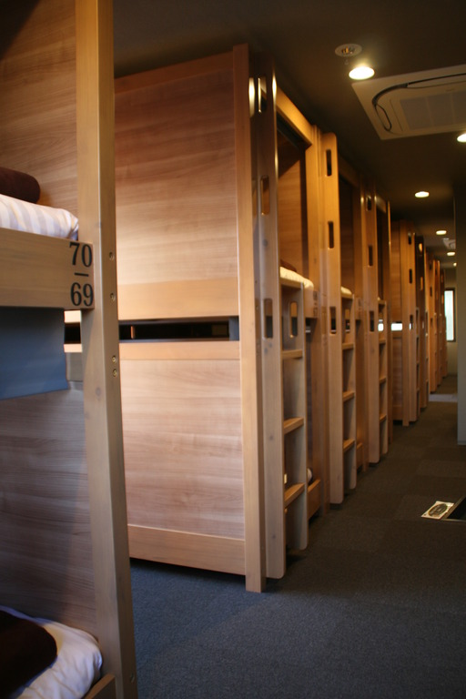Female Dormitory(9 bunk beds)