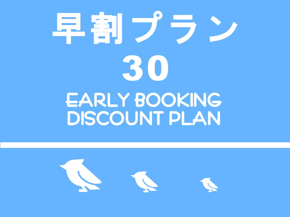Booking 30 days before