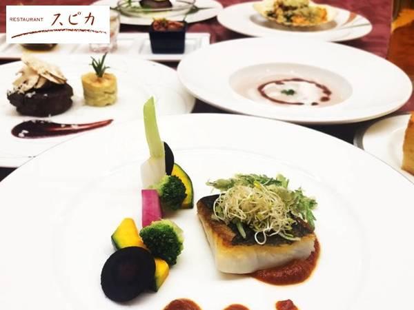 ◆【ご夕食・洋食】レストランスピカ(メニュー内容は、一部変更となる場合がございます。)