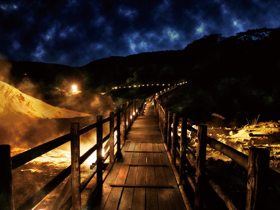 地獄谷「鬼火の路」