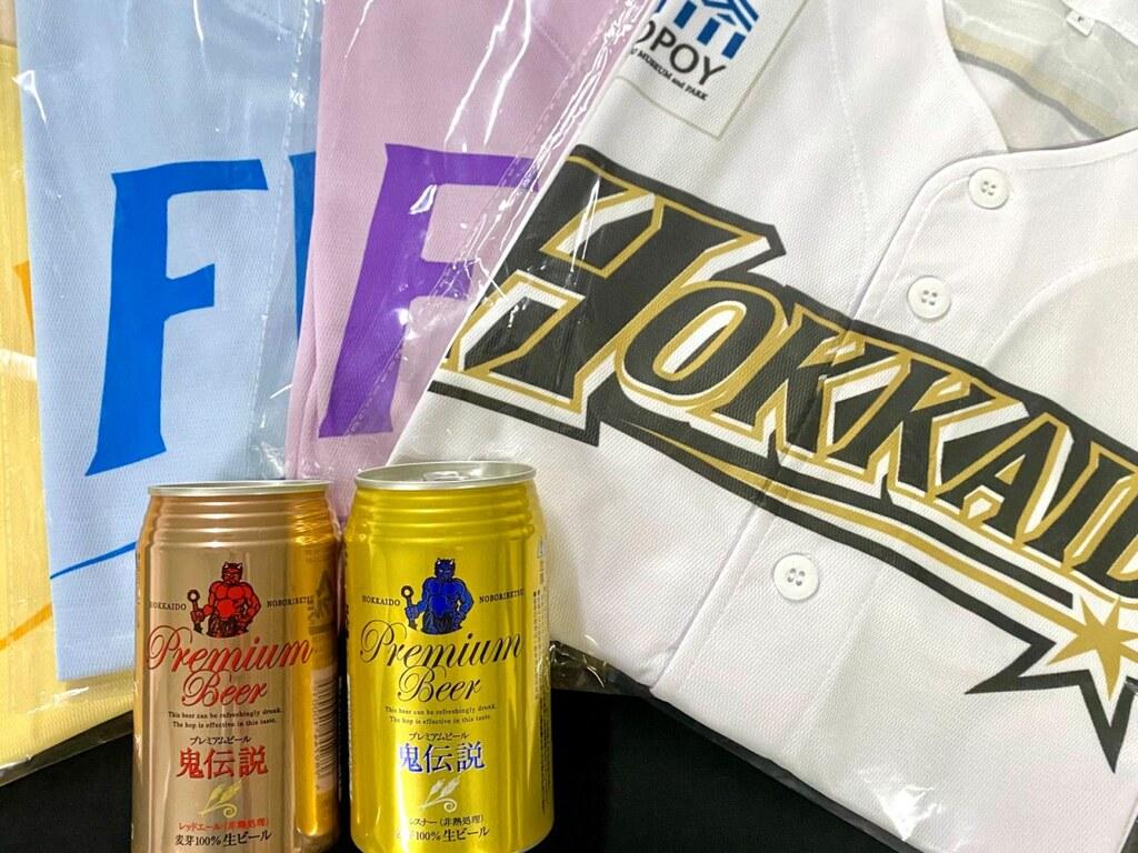 【特典】缶ビールとレプリカユニフォーム ※イメージ