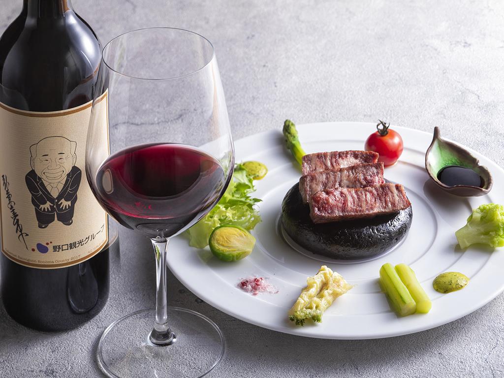 【2020春のお献立】登別牛フィレのローストにはお肉とよく合う赤ワインをペアリング
