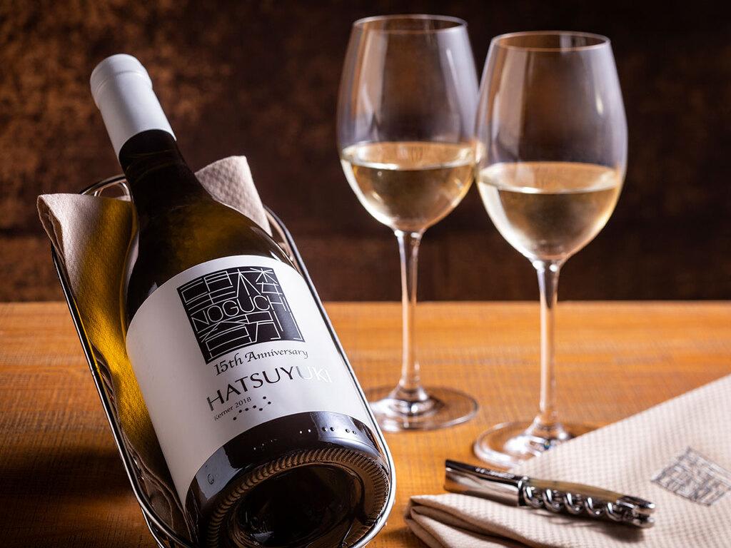 【プラン特典】余市産のケルナー種を100%使用した、開業15周年記念の特別な白ワインです。
