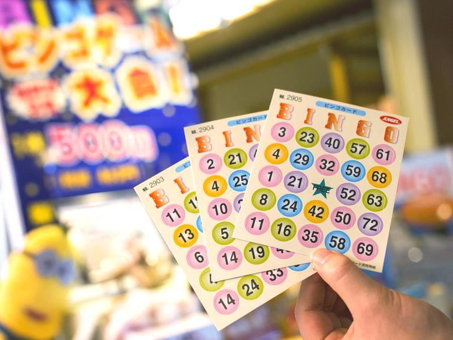 人気のビンゴゲーム/ビンゴカードはフロント、または売店にて販売中♪