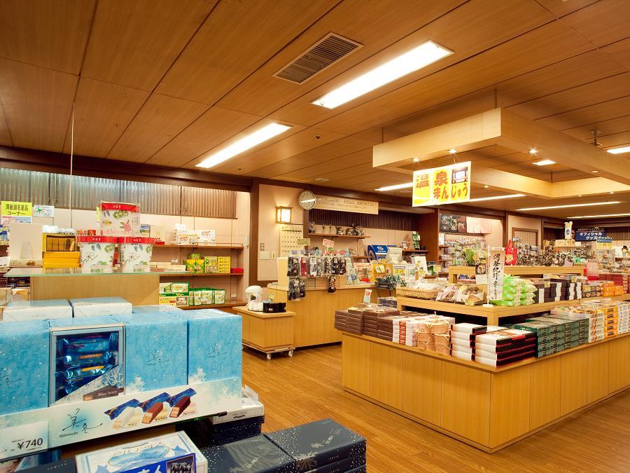 おみやげ処/オリジナル商品を含め、多数のお土産を取りそろえています♪