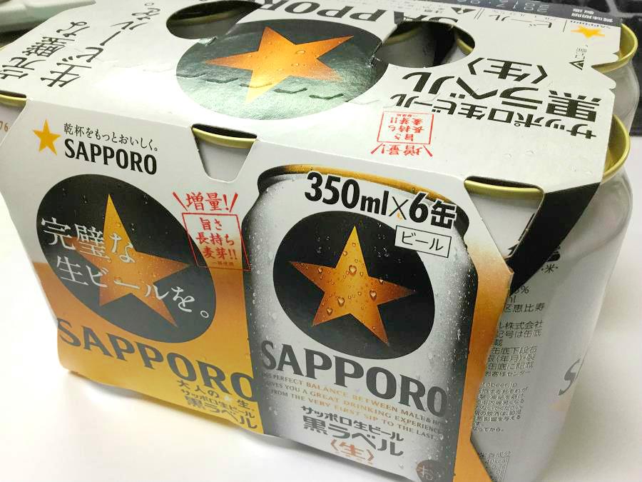 缶ビール1パック