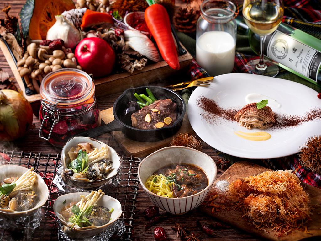 【ブッフェ・2020年秋】人に食材に感謝を込めて。洞爺からお届けする贅沢な秋の味覚。(変更の場合あり)