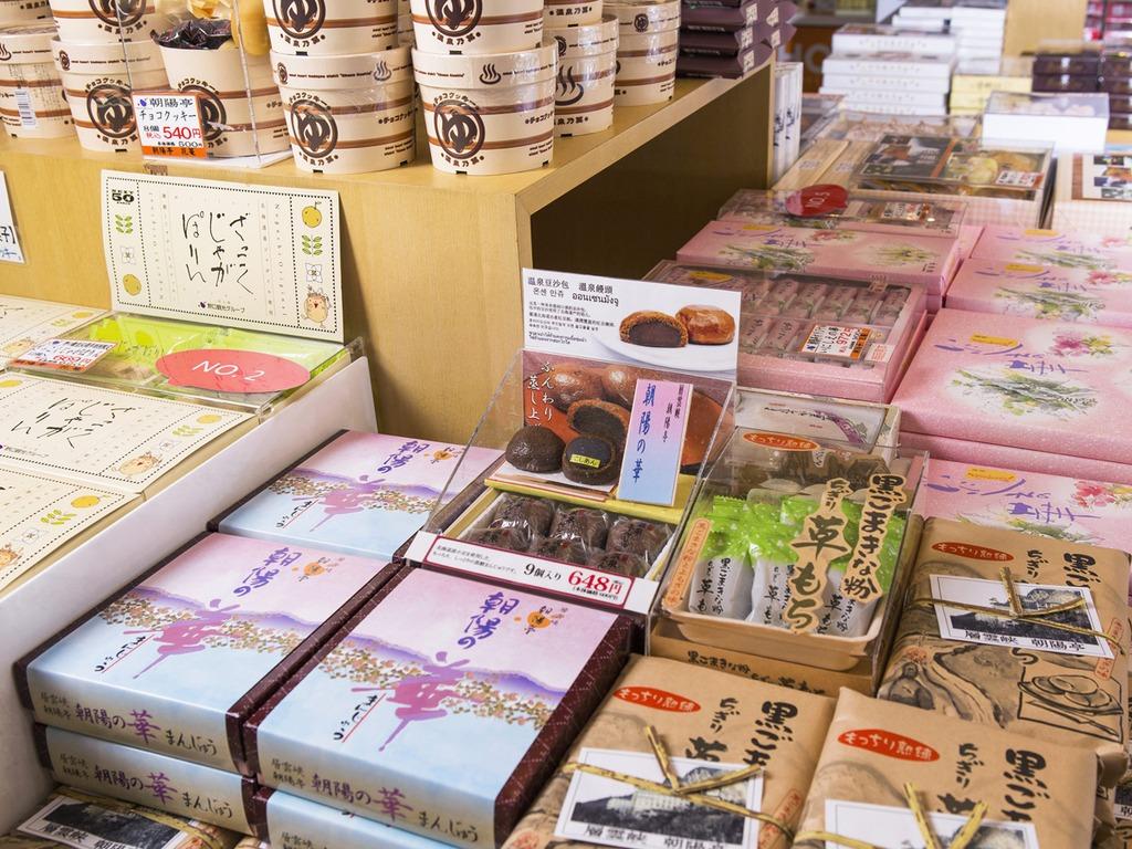 【おみやげ処 花篭】オリジナルお菓子など、様々なお土産品が並びます