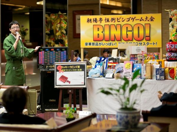 【ビンゴゲーム大会】毎夜開催!ぜひご参加ください