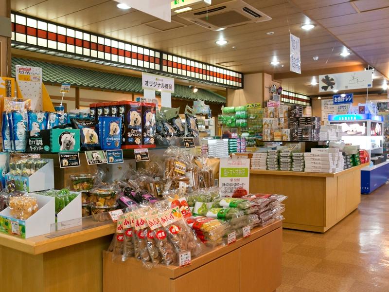 【おみやげ処 花篭】北海道の銘菓やオリジナル商品など販売中