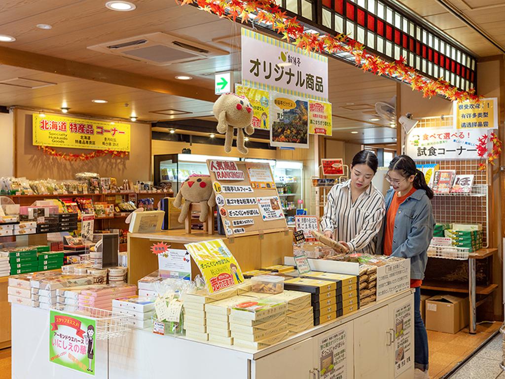 【おみやげ処 花篭】お土産にはここでしか買えないオリジナル商品がおすすめ