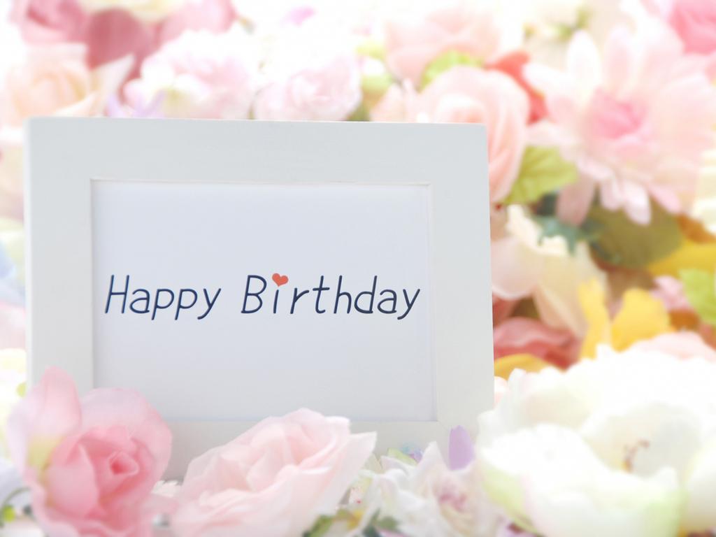 大切な人の誕生日を朝陽亭でお祝いしましょう(イメージ)