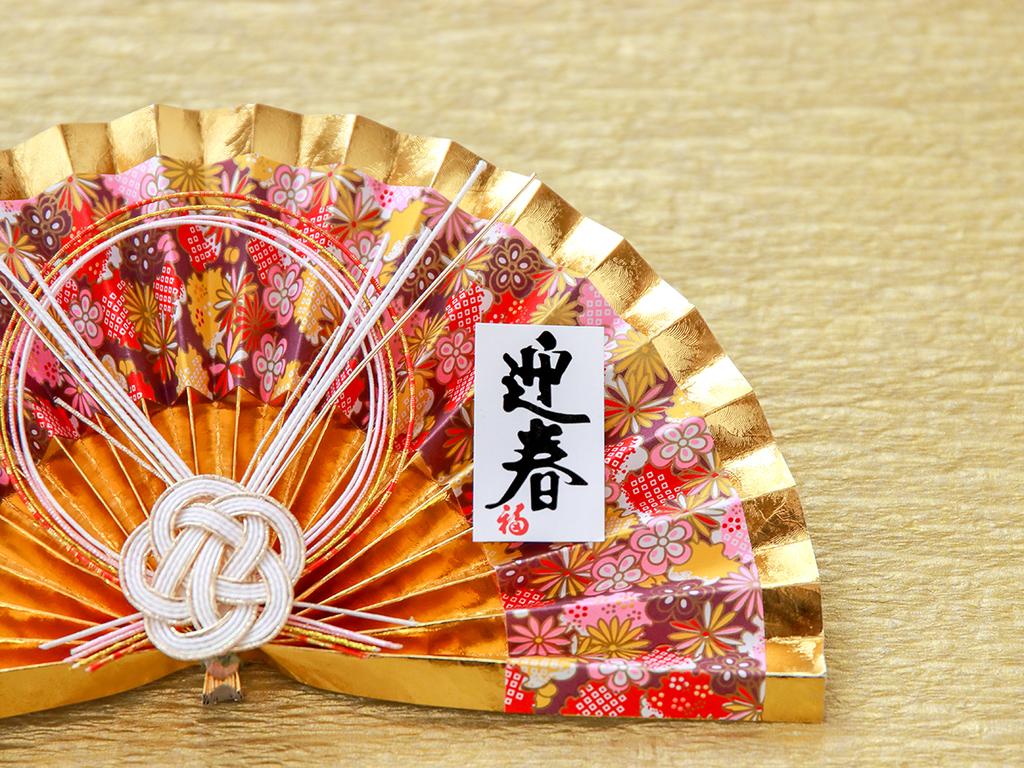 年内最後・新年最初の温泉旅行は朝陽亭へ!