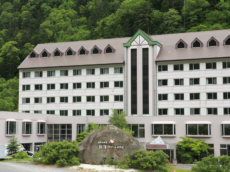 層雲峡の豊かな自然に囲まれた癒しのリゾートホテル