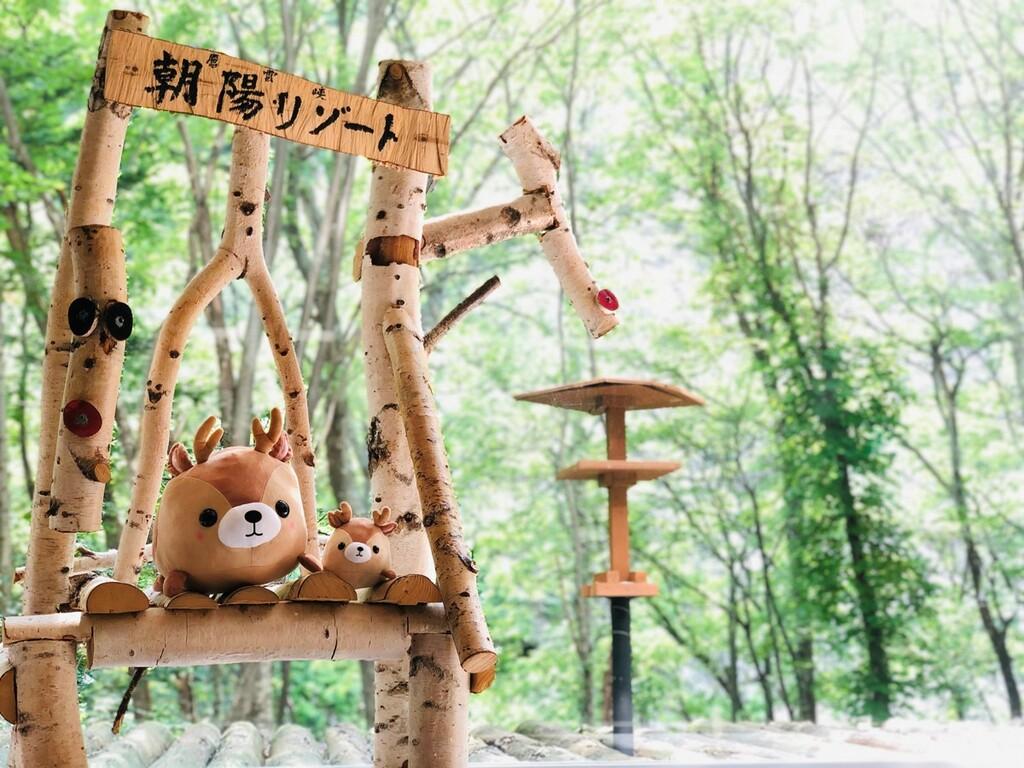 ビンゴ大会でも大人気の朝陽亭オリジナルマスコット・エゾシカの「もみじちゃん」(イメージ)