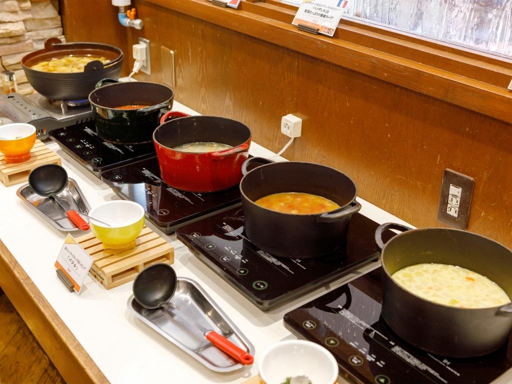 【ル・マッターホルン】<朝食/世界のスープが大集合>朝から世界5カ国のスープを飲み比べ!