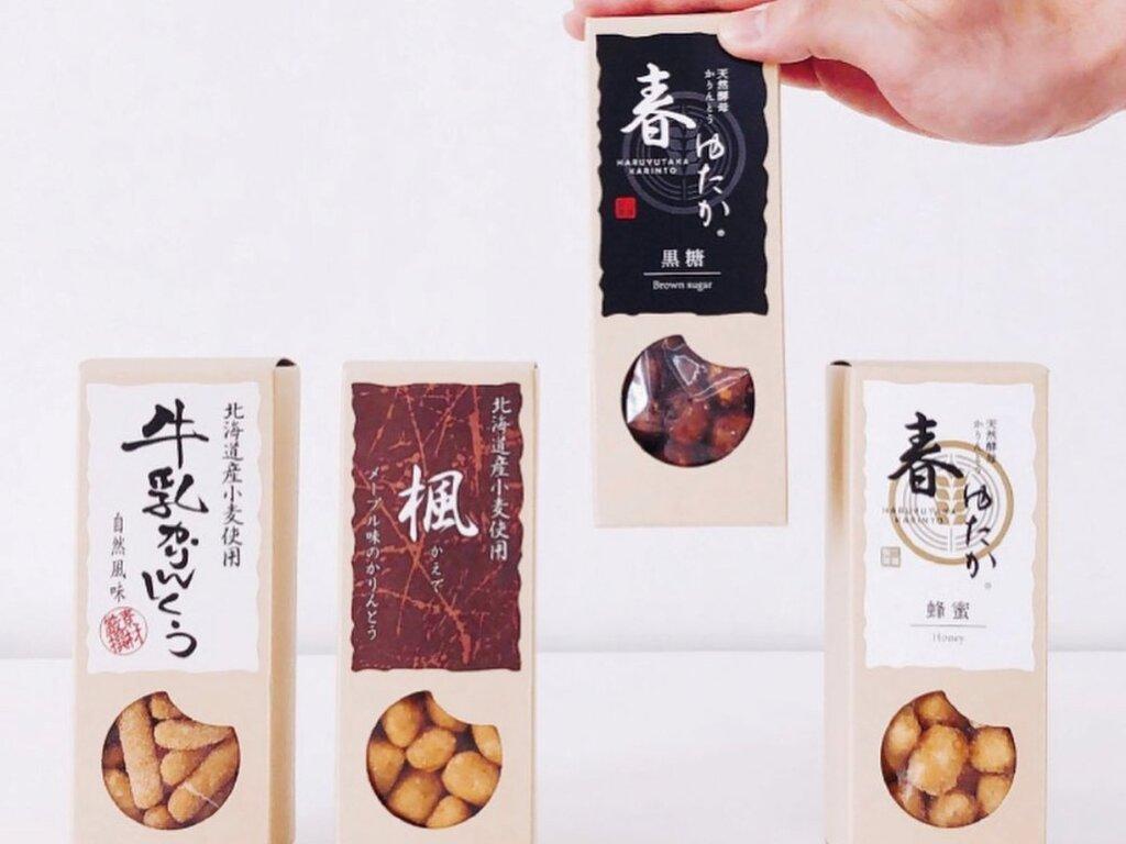 北海道の厳選素材を使ったかりんとうの詰め合わせです(イメージ)